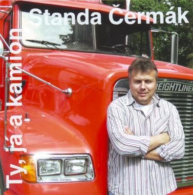 ja-a-kamion